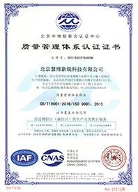 ISO-9001 证书