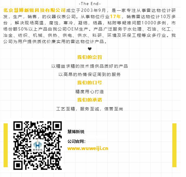 微信图片_20200713141155