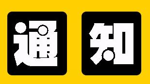 慧博新锐邀您参加第29届多国仪器仪表展