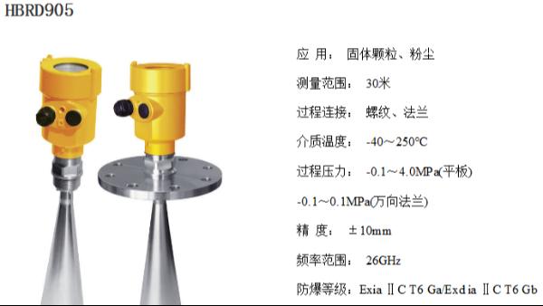 雷达液位计具备的测量优点