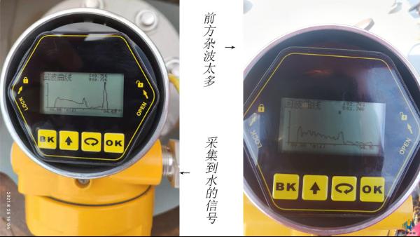 慧博新锐工程师教你雷达液位计测原油出现跳变如何解决