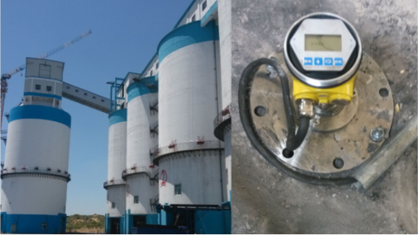高频雷达物位计测量大型固体料仓