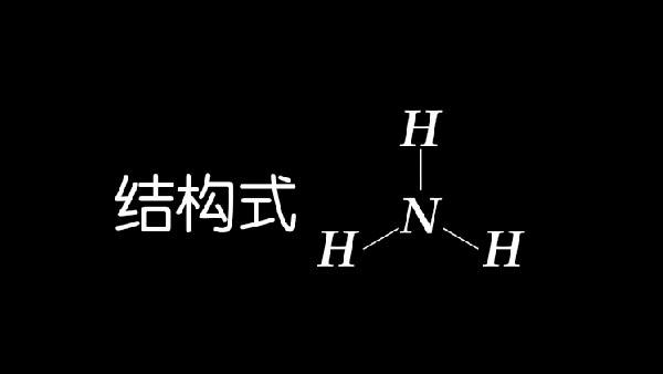 最适合测量液氨的液位计是什么?