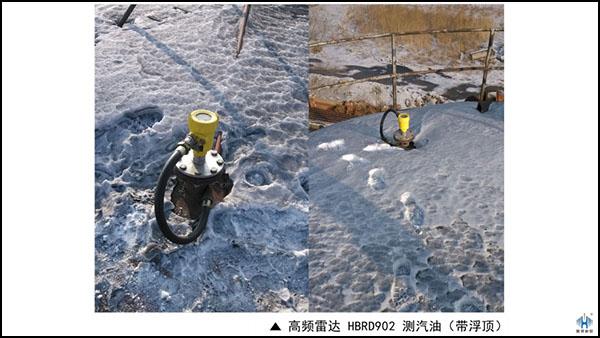 分析常见油类介质 探究雷达液位计选型