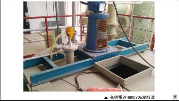 从腐蚀性介质角度分析液位计选型