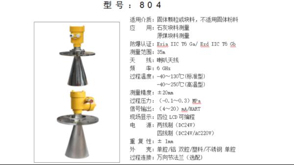 工业测量液位计有几种方式