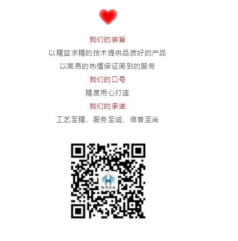 微信图片_20200506145256