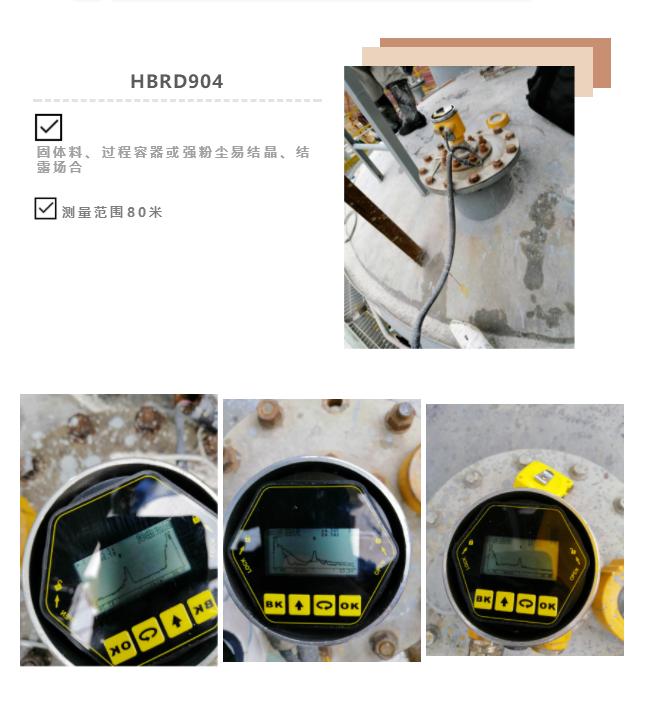 微信图片_20200506144612