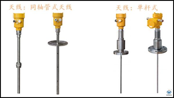 简单了解导波雷达液位计的同轴式和杆式